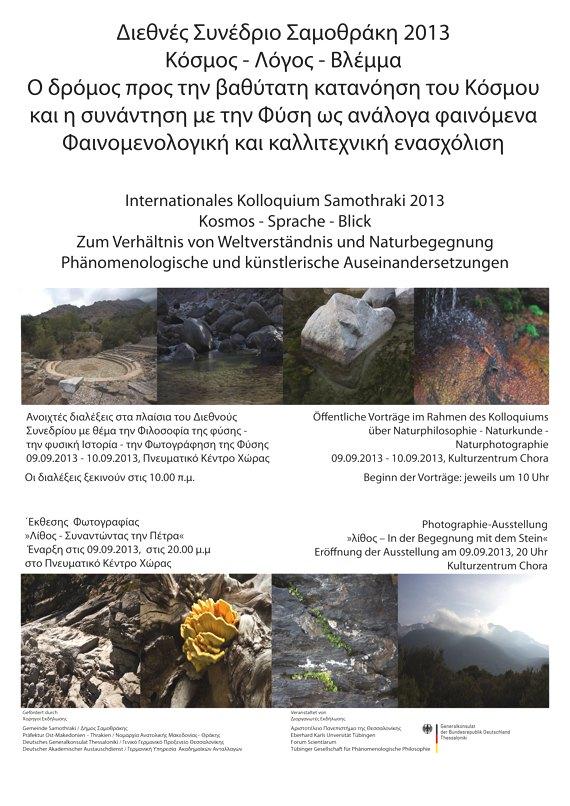 Plakat Ausstellung Samothrake 2013